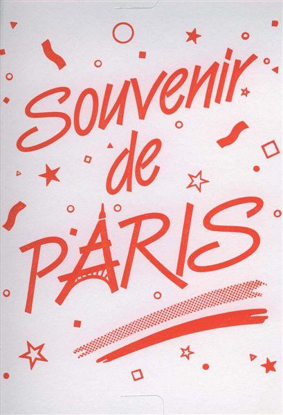 Souvenir_de_paris_1999